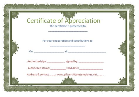certificate of appreciation sle free certificate