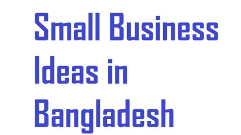 Small Home Business Ideas Top 10 Small Business Ideas In Bangladesh Business Daily 24