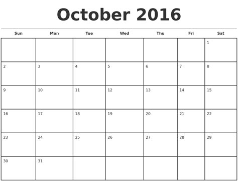 printable monthly calendars for 2016 image gallery october month calendar