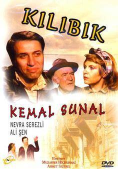 Kent Jaket Bomber Pilot 82 Turkish 1000 images about t 220 rk f莢lm莢 af莢蝙ler莢 on