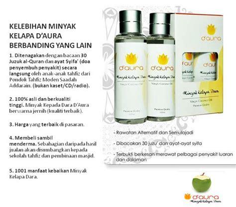 Minyak Kelapa Dara Untuk Ibu Mengandung d aura minyak kelapa dara vco liquid x 2 bottles marissa shoppe