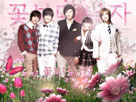 film korea bbf boys over flowers boys over flowers wallpaper 26731658
