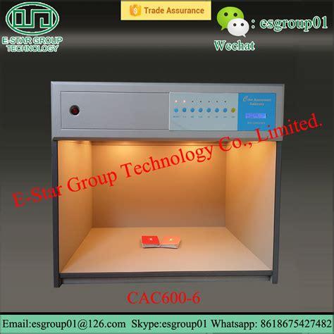d65 color check light box inspection buy light box