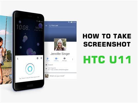 how do i take a screenshot on android how to take screenshot on htc u11 the android soul