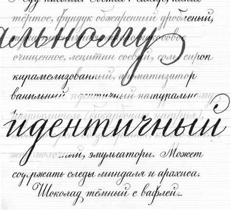 beautiful handwriting styles, lettering and calligraphy