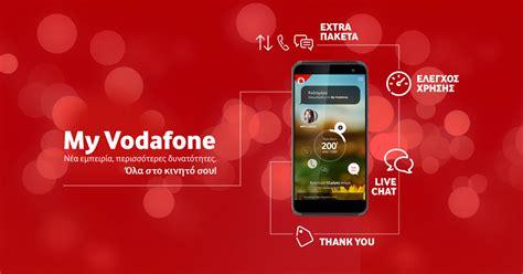 compare mobile phone plans australia mobile phones tablets broadband plans vodafone australia