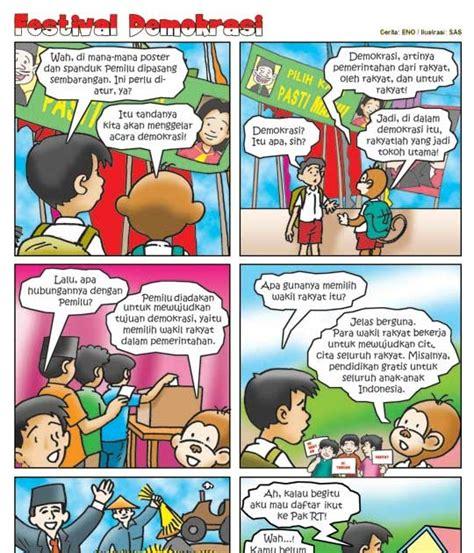 Komik W Juliet 6 komik dalam pembelajaran untuk pengajaran jalan news