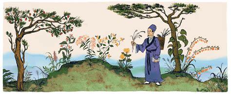 doodle li do li shizhen s 495th birthday
