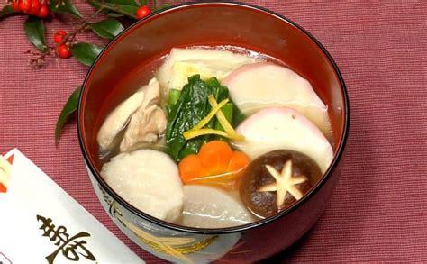new year mochi recipe ozoni recipe japanese new year mochi soup with chicken
