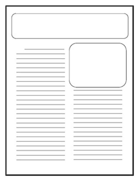 Class Newspaper Template By Read All About It Teachers Image Gallery Newspaper Template Pdf