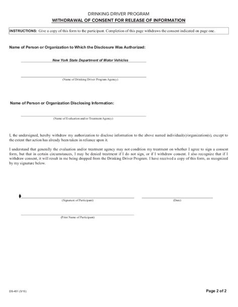 form ds 451 consent for release of information new