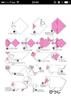 Origami Sheep Diagrams - origami flower flower crafts origami