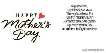 happy mothers day messages 2017 s day card messages with images pictures