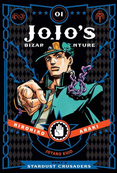 jojo s adventure part 3 stardust crusaders vol 5 jojo s adventure part 3 stardust crusaders