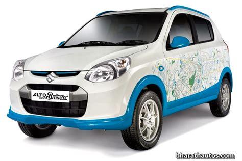 Best Toaster 2014 Maruti Suzuki Cars Go Crazy At 2014 Auto Expo