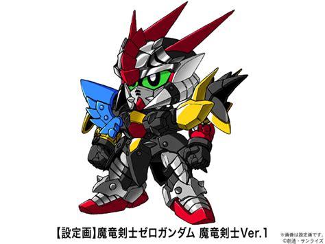 Yolly Sd Legend Gundam bb senshi no 378 legend bb sd zero gundam box no 16 large or wallpaper size official