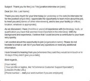 sample follow up thank you letter after second interview 1