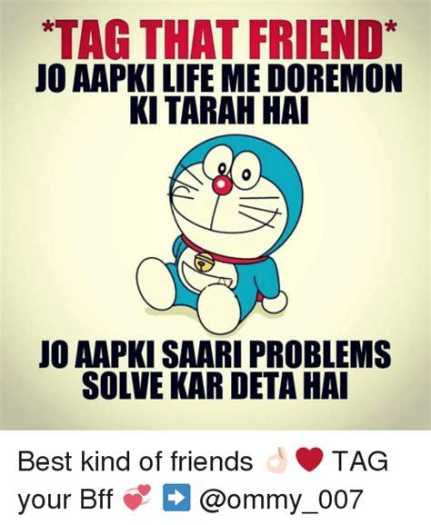 Tag A Friend Meme - tag that friend jo aapki life medoremon kitarah hai jo