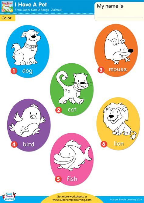 i pet i a pet worksheet vocabulary coloring simple