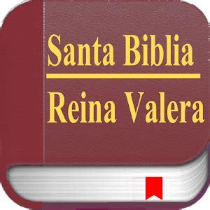 santa biblia rv 1960 download the spanish bible offline on pc choilieng com