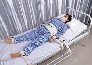 bed restraints limbs immobilizer system for mental