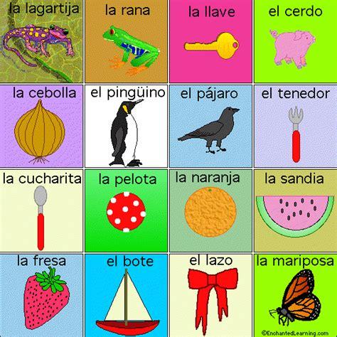 Printable Spanish Board Games | lotto game spanish board 5 printout