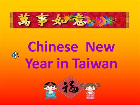 how is new year in taiwan ppt new year in taiwan powerpoint presentation