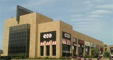 spoons mall