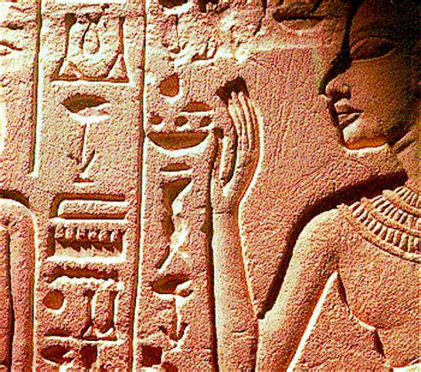 imagenes cultura egipcia antigua literatura universal literatura clasica
