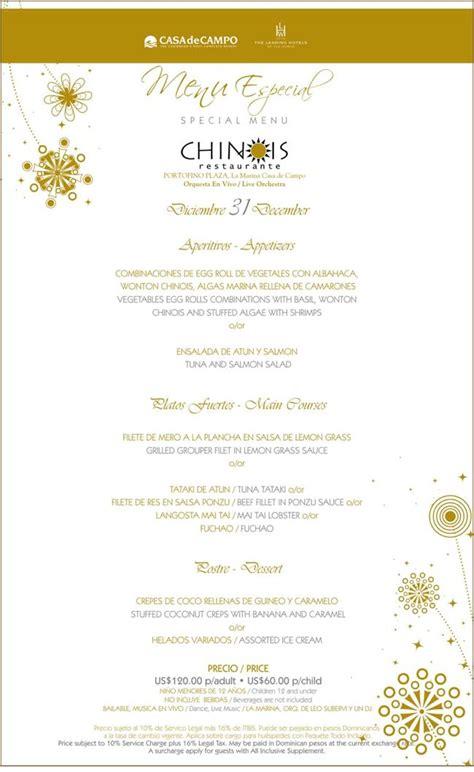 chinois on new year menu new years 2011 special menus at la piazzetta la ca 241 a