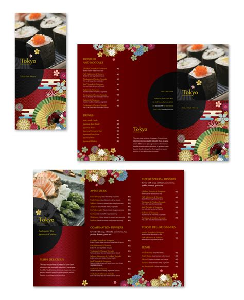 restaurant take out menu templates japanese restaurant take out menu template