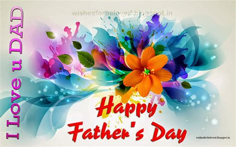 s day hd part 1 happy fathers day pictures phots images wallpapers free