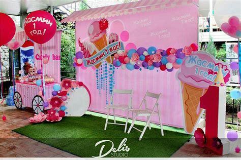 Cheap Wedding Backdrop Kits by 91 Backdrops Best 25 Birthday