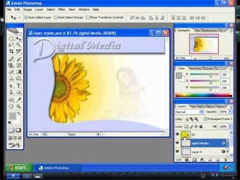 adobe photoshop malayalam tutorial free download adobe photoshop malayalam tutorial chapter 10 youtube