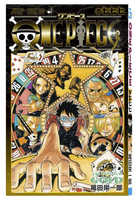 one piece film z umi wa one piece film gold compila 231 227 o de entrevistas de eiichiro oda