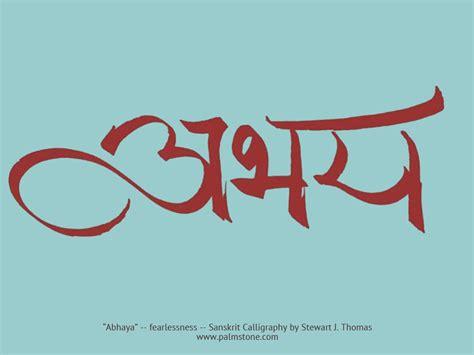pin arabic farsi mirror calligraphyjpg on pinterest