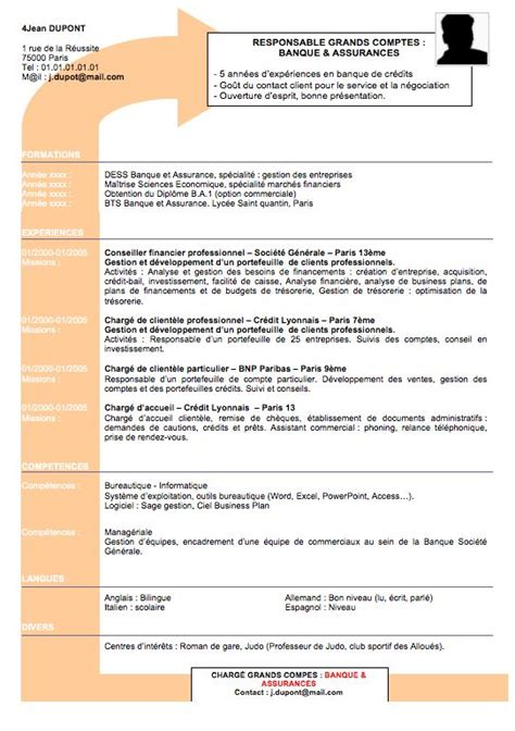 model cv normal download mod 232 le de cv normal cv exemples pinterest