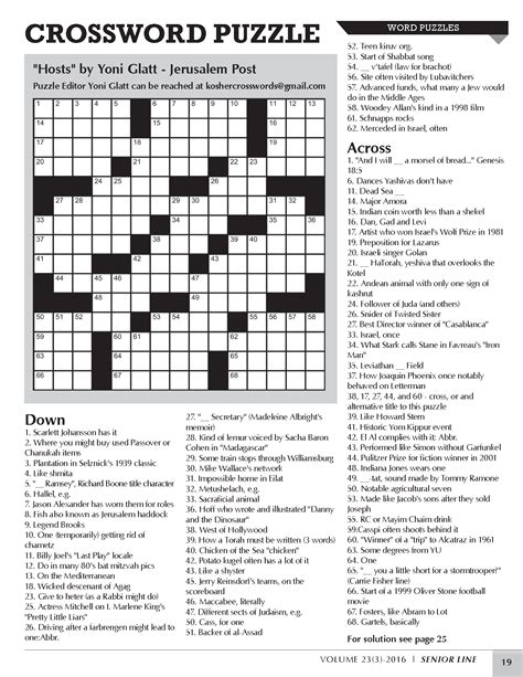 easy crossword puzzles with answers pdf crossword puzzle to test your vocabulary skills jewish