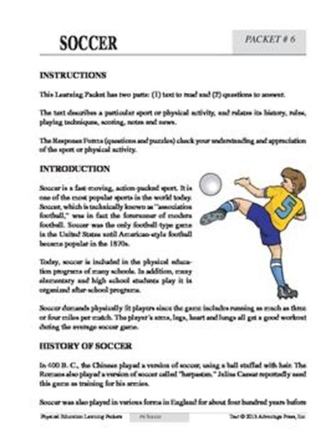 Football Worksheets For Middle School by 25 Best Images About Soccer Football Theme On