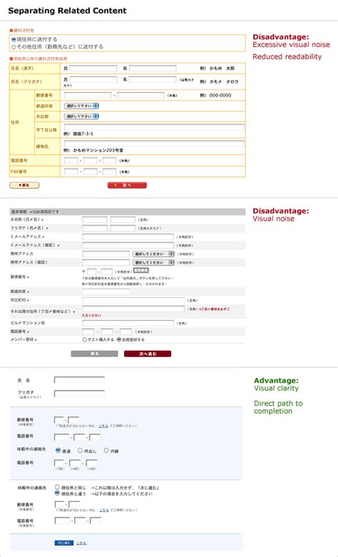 design online forms lukew web application form design expanded