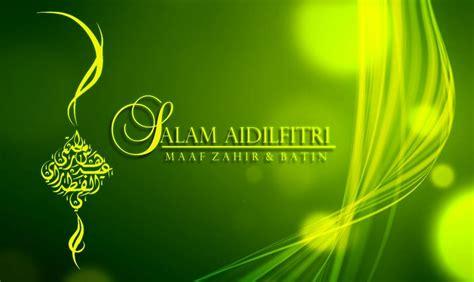 salam aidilfitri counseling