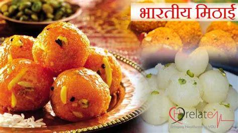 carbohydrates kya hai singhara benefits in water chestnut ke fayde janiye