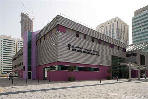 Mba In Nyu Abu Dhabi by Global Minded Leadership In Sport Sport Leadership