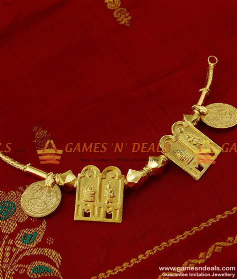 Simple Daily Wear Gold Chain Designs