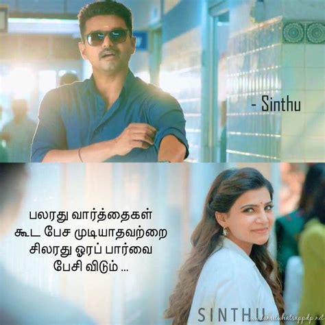 100 tamil movies 2016 download rajini murugan 2016 tamil movie dvdrip download xmovies8