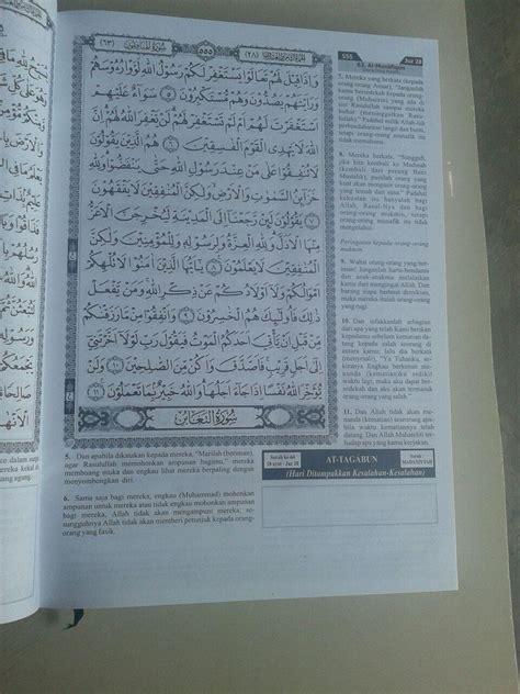 Al Qur An Terjemah Al Fattah al qur an terjemah mushaf ar rusydi