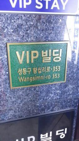 cgv wangsimni cgv wangsimni сеул лучшие советы перед посещением