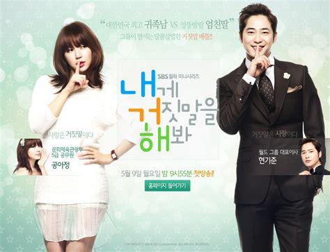 film korea terbaik se asia tagalog korean drama lie to me tagalog