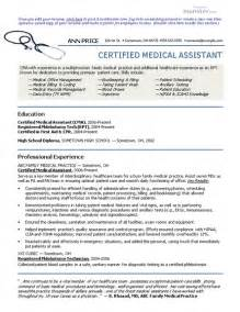 Resume Samples Medical Assistant by Certified Medical Assistant Resume