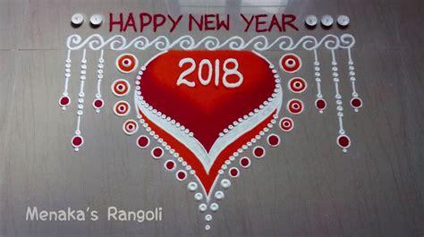 happy new year rangoli design new year 2018 rangoli design happy new year rangoli